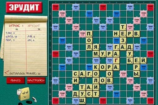 igra_erudit