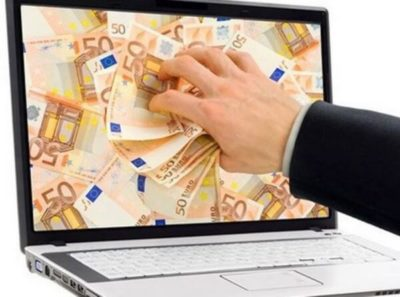 В каких банках можно взять кредит через интернет